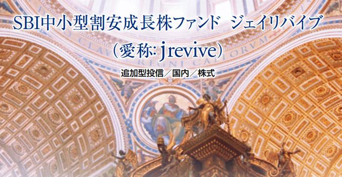 sbi-jrevive_!1