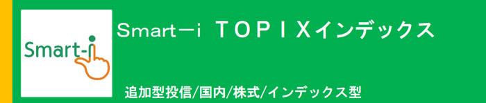 smart-i-topix_0