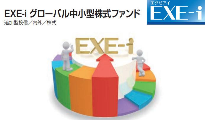 exe-i-worldkabu_0