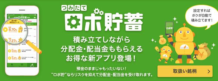 tsumikabu_34