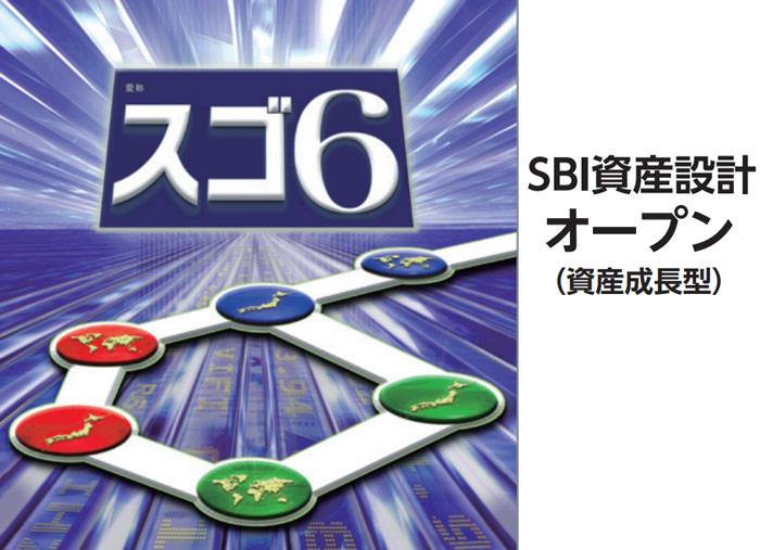 sbi-sugo6
